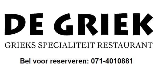 De Griek Katwijk